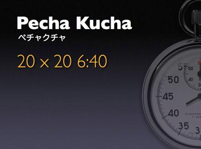Slide da metodologia Pecha Kucha
